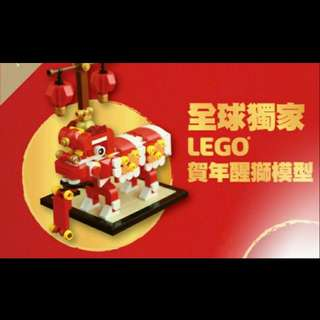 Lego 賀年 醒獅 模型