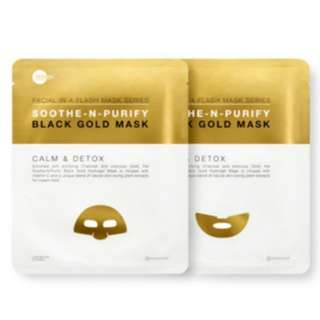 Skin Inc black gold mask