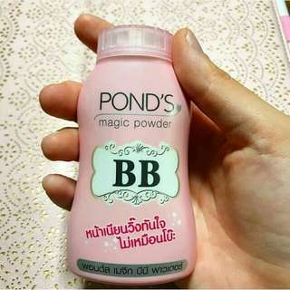 Best seller!! PONDS BB Magic Powder