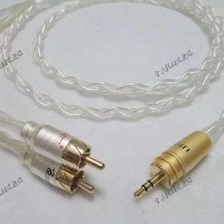POCC單結晶純銀線 3.5MM一分二 一開二 雙蓮花音頻信號線