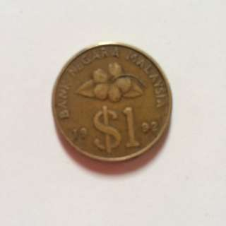 Old rm1 coin 1992