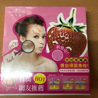 Sexylook Black Head Pore Cleanser Set
