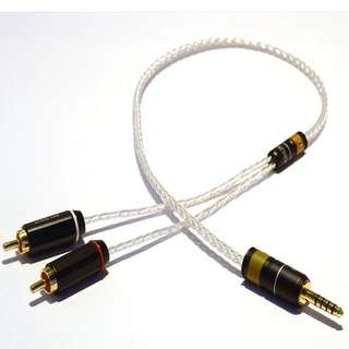 8031AG8芯單晶銀線3.5/4.4/2.5平衡轉RCA音頻線