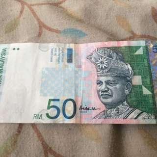RM 50 AISYAH