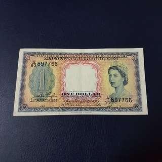 1953 BOCOC Malaya & British Queen Elizabeth II $1 Banknote