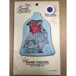 Rose Paper Theatre