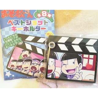 日本版 - 動漫卡通 おそ松さん 阿松 小松先生 松野 粗松 硬膠吊飾鎖匙扣 Osomatsu keyholder
