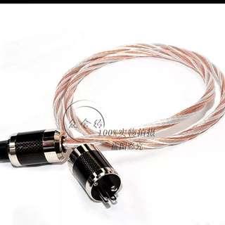 單晶銅銀混合HIFI音響電源線CD功放膽機發燒電源線