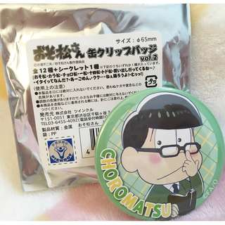 日本版 - 動漫卡通 おそ松さん 阿松 小松先生 松野 輕松 チョロ松 襟章 PIN osomatsu