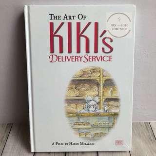 The Art of Kiki's Delivery Service. Studio Ghibli. Hayao Miyazaki