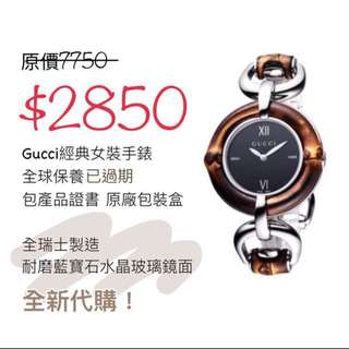 Gucci YA132401 Women's Gucci-Bamboo Brown Quartz Watch