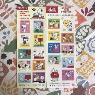 珍藏。Snoopy。日本郵局。限定。郵票1套(可用)