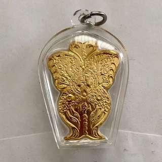 Kk Butterfly Amulets