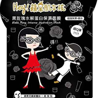 Hey! PinkGo Girl Mask (Black Rose)