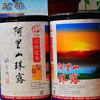 台灣阿里山珠露茶 150g