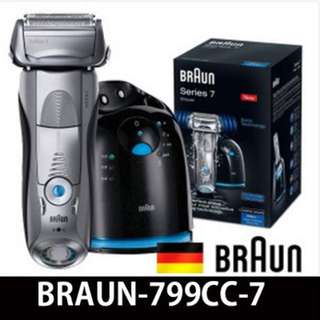 Braun 799cc like New, used 3times
