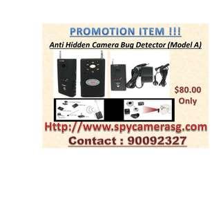 spy detector gadget anti spy model A