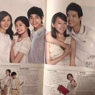 金秀賢 代言SKII 雜誌內頁 SK底內頁(接受人民幣付款)