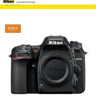 Nikon D5300 18-140mm