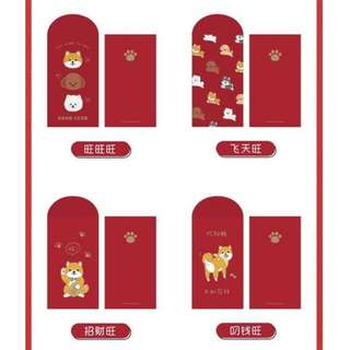 Red Packets [Year of the Dog]