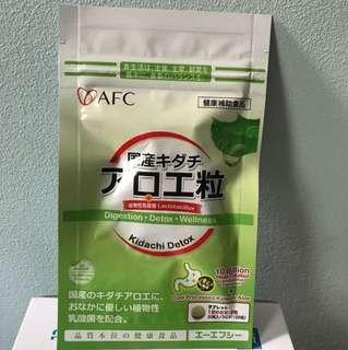 AFC kidachi detox-small travel pack