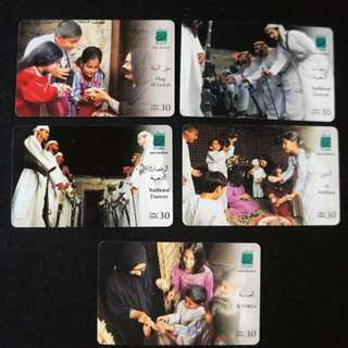 Arab Used Phone Cards, DUBAI, Etisalat Corp, Vintage, Collectible Phone Cards