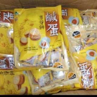 現貨💕台灣熱賣鹹蛋黃麥芽餅🤓