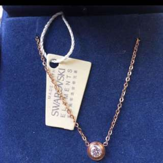Aupres Swarovski crystal necklace