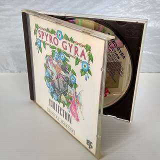 Original CD, Cover, Booklet, The Best of SPYRO GYRA Collection, Digital master, 1991, Beautiful Music