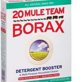[Interest check] borax