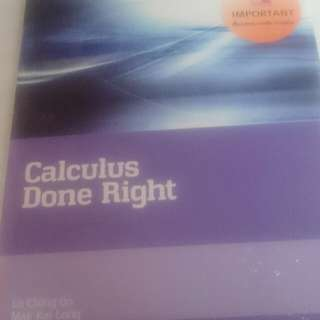 Calculus done right --- hkcc #滄海遺珠