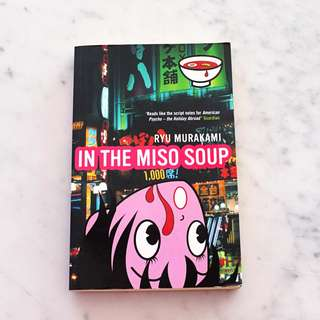 In the Miso Soup by Murakami Ryu