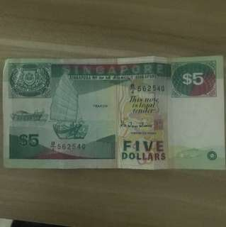 5 $ sgd old note