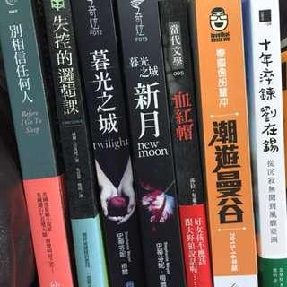 大量小說 ($60一本)