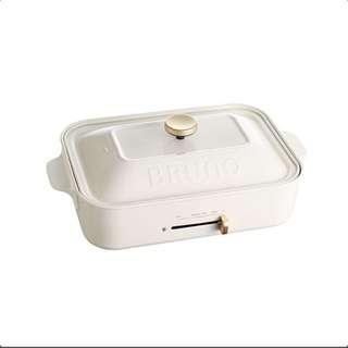 BRUNO 多功能電熱鍋 (白色)
