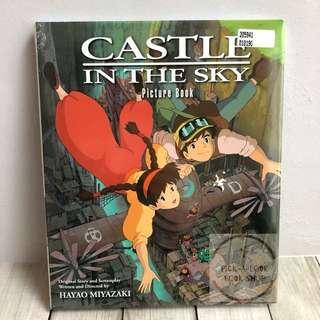 Castle in the Sky Picture Book. Hayao Miyazaki. Studio Ghibli