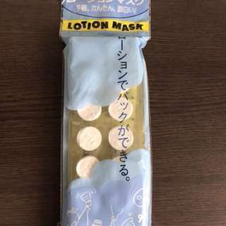 Kose lotion mask (14 pieces)