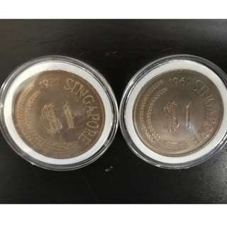 SELLING 1pcs of Singapore 1970 & 1969  Merlion S$ 1 Coin