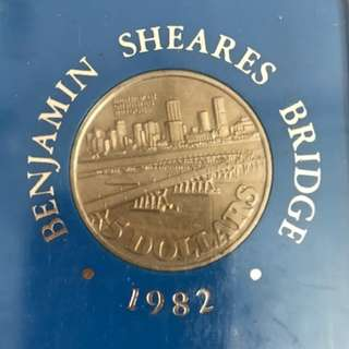 SELLING Singapore 1982 Benjamin Sheares Bridge coin
