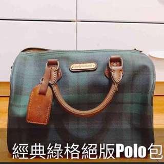 Polo絕版包包