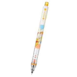 Japan Disneystore Disney Store Winnie the Pooh & Christopher Robin Kurutoga Mechanical Pencil