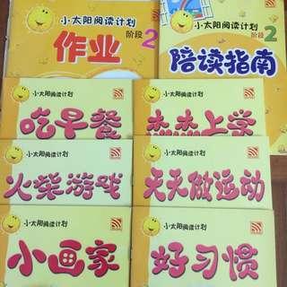 Pelangi Chinese Level 2 6 books with CD