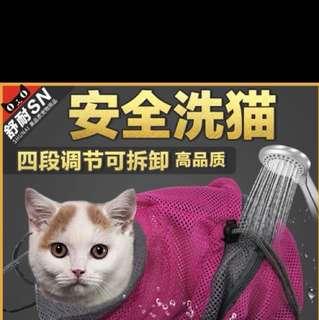貓咪沖涼袋