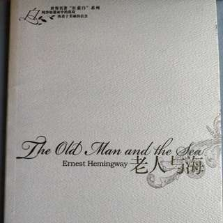 The old man and the sea老人與海