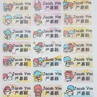 Little Twin Star Children Name Sticker Labels