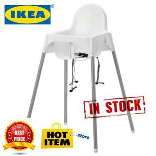 IKEA Antilop Baby Chair White