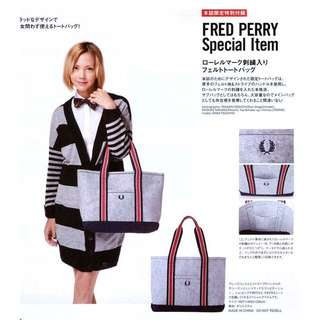Fred perry bag