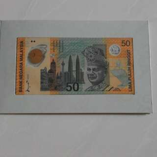 Rm50 note Commonwealth limited edition
