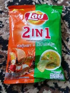泰國限定樂事烤蝦及海鮮口味洋芋片