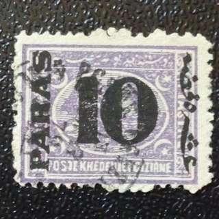 [lapyip1230] 埃及王國 1870年 獅身人面像郵票 加蓋改值 單隻全套 Set VFU - 極少見